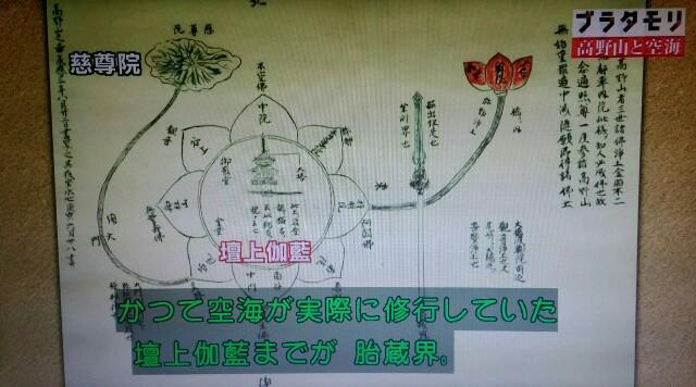 f:id:morifumikirikita319:20170916233017j:image