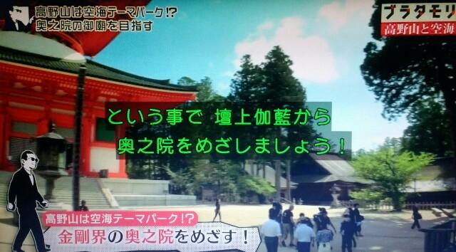 f:id:morifumikirikita319:20170916235028j:image