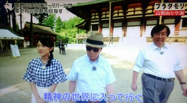 f:id:morifumikirikita319:20170916235045j:image