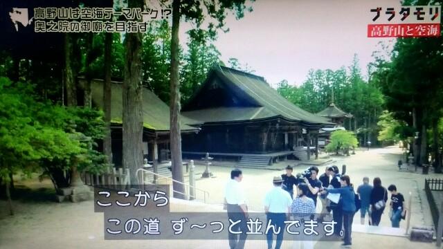 f:id:morifumikirikita319:20170916235119j:image