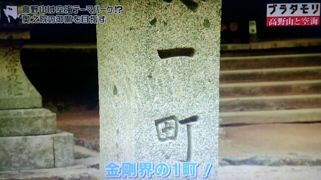 f:id:morifumikirikita319:20170916235144j:image