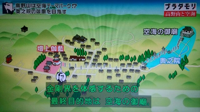 f:id:morifumikirikita319:20170916235219j:image