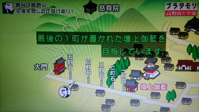 f:id:morifumikirikita319:20170917000259j:image