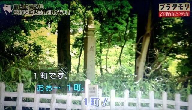 f:id:morifumikirikita319:20170917000315j:image