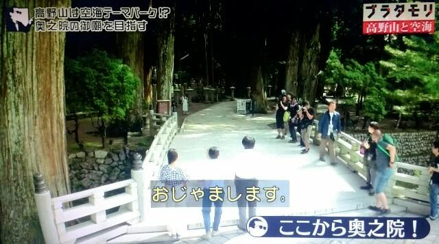 f:id:morifumikirikita319:20170917001537j:image