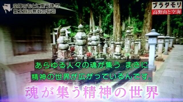 f:id:morifumikirikita319:20170917001722j:image