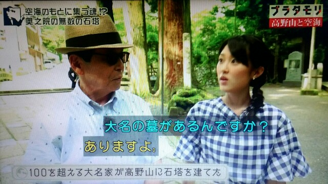 f:id:morifumikirikita319:20170917085009j:image