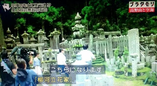 f:id:morifumikirikita319:20170917085157j:image