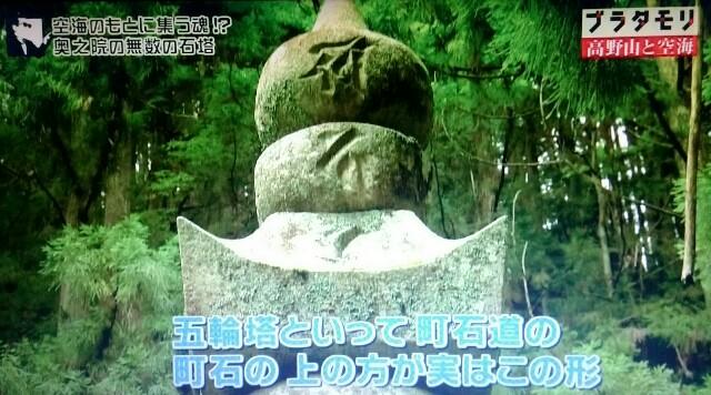 f:id:morifumikirikita319:20170917085220j:image