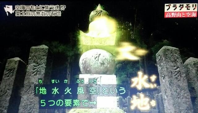 f:id:morifumikirikita319:20170917085344j:image