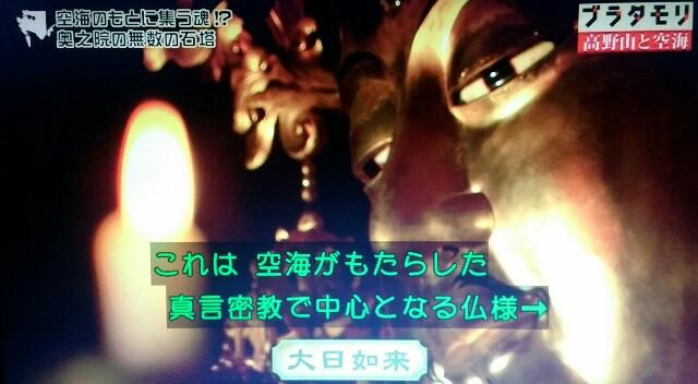 f:id:morifumikirikita319:20170917085359j:image