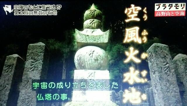 f:id:morifumikirikita319:20170917085411j:image
