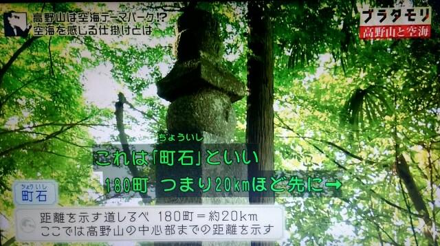 f:id:morifumikirikita319:20170917090704j:image