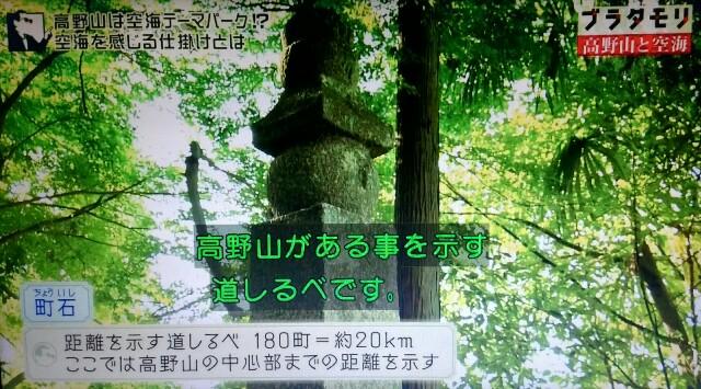 f:id:morifumikirikita319:20170917090725j:image