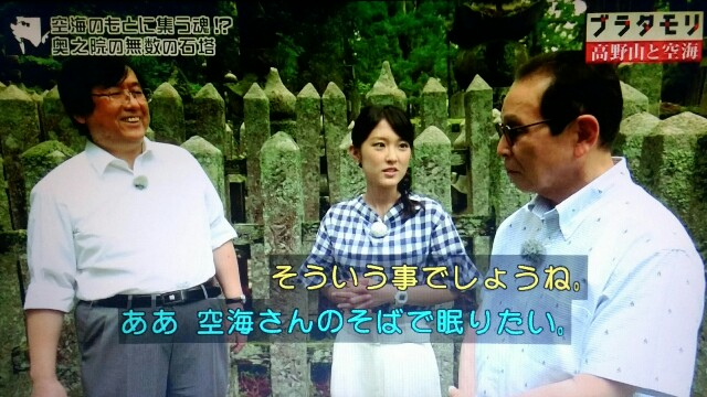 f:id:morifumikirikita319:20170917091155j:image