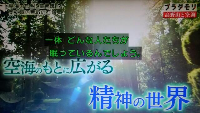 f:id:morifumikirikita319:20170917091214j:image