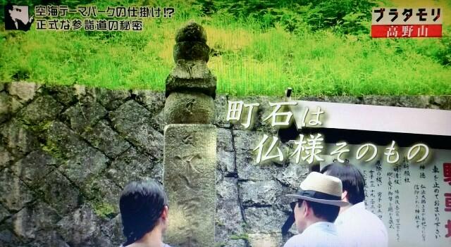 f:id:morifumikirikita319:20170917091906j:image