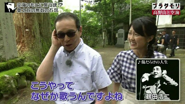 f:id:morifumikirikita319:20170917092011j:image