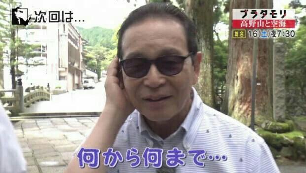 f:id:morifumikirikita319:20170917092027j:image