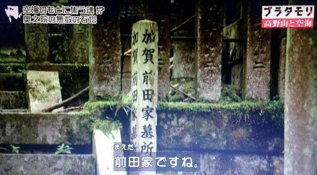 f:id:morifumikirikita319:20170917093810j:image