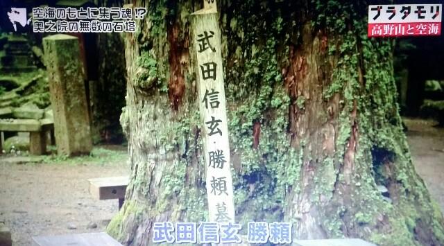 f:id:morifumikirikita319:20170917093907j:image