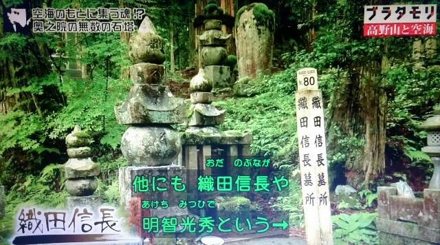 f:id:morifumikirikita319:20170917094102j:image