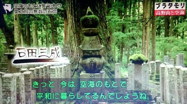 f:id:morifumikirikita319:20170917094142j:image