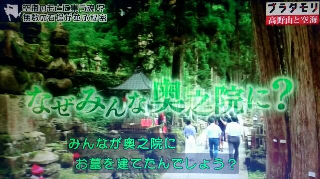 f:id:morifumikirikita319:20170917094212j:image