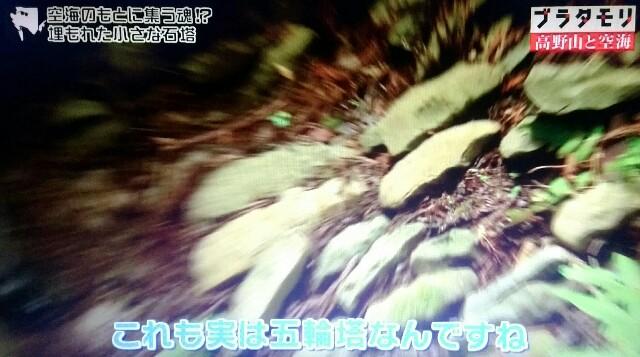 f:id:morifumikirikita319:20170917102536j:image