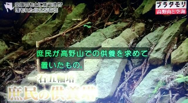 f:id:morifumikirikita319:20170917102626j:image