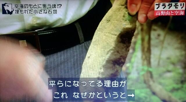 f:id:morifumikirikita319:20170917102650j:image