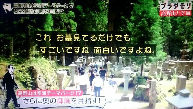 f:id:morifumikirikita319:20170917104310j:image