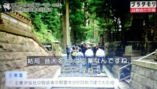 f:id:morifumikirikita319:20170917104336j:image