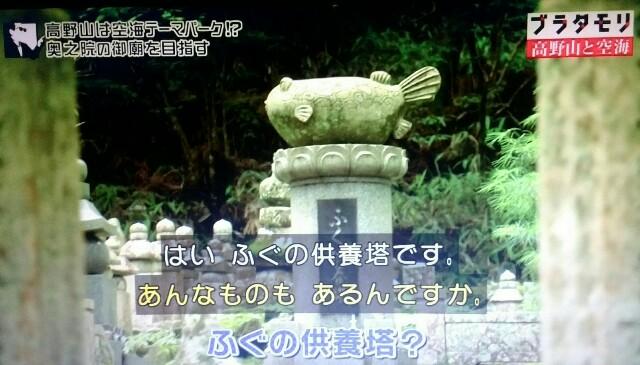 f:id:morifumikirikita319:20170917104409j:image