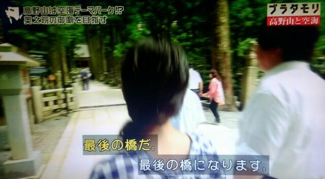 f:id:morifumikirikita319:20170917104543j:image