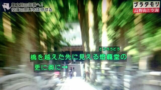 f:id:morifumikirikita319:20170917104633j:image