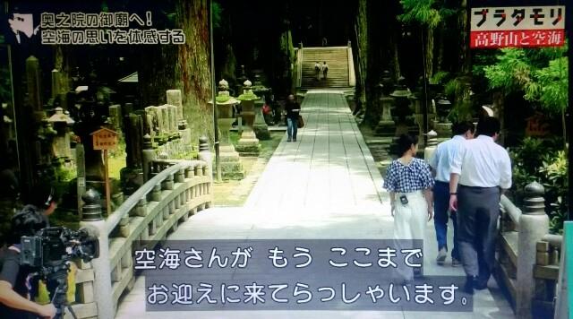 f:id:morifumikirikita319:20170917104720j:image