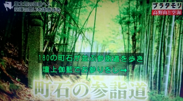 f:id:morifumikirikita319:20170917104735j:image