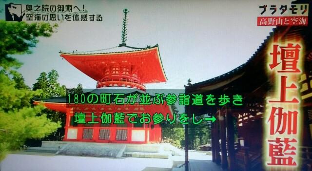 f:id:morifumikirikita319:20170917104752j:image