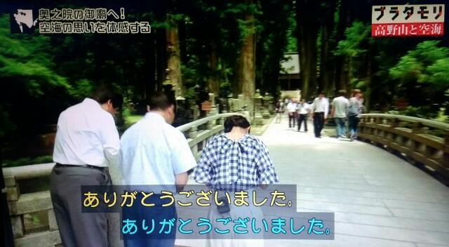 f:id:morifumikirikita319:20170917110602j:image