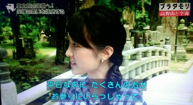 f:id:morifumikirikita319:20170917110621j:image