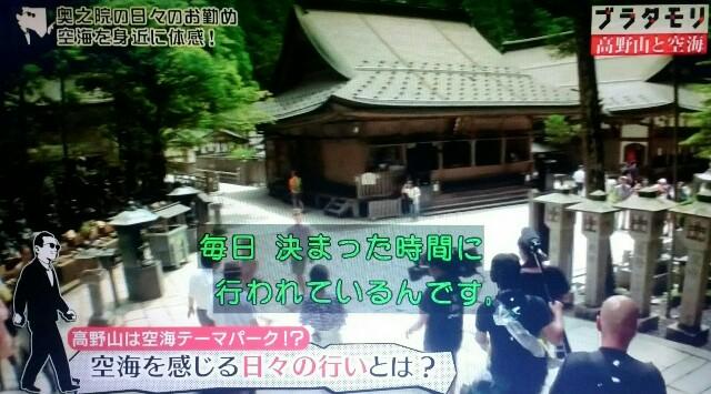 f:id:morifumikirikita319:20170917110726j:image