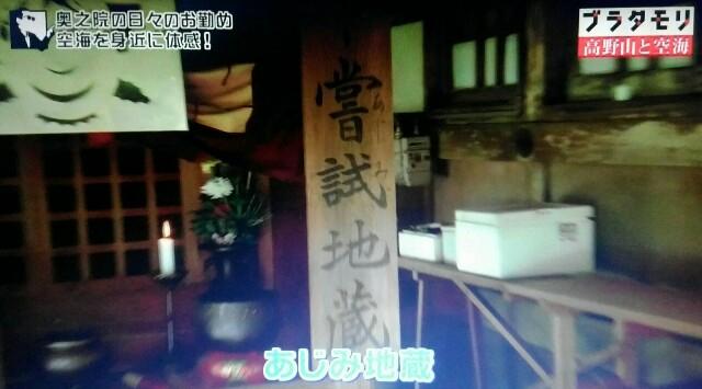 f:id:morifumikirikita319:20170917110750j:image