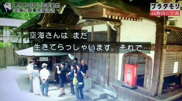 f:id:morifumikirikita319:20170917110821j:image