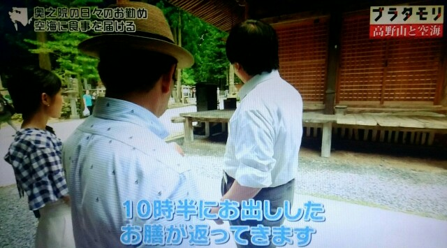 f:id:morifumikirikita319:20170917110909j:image