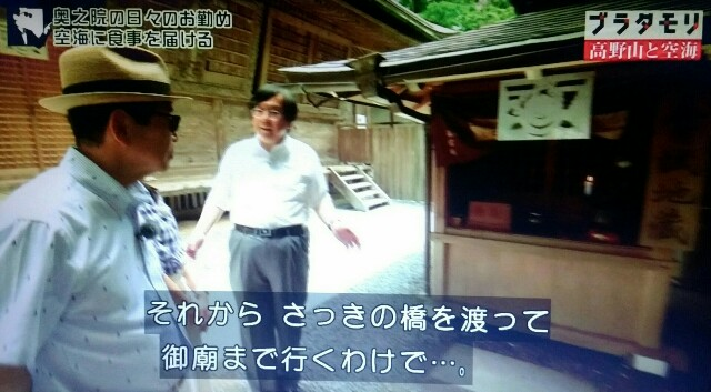 f:id:morifumikirikita319:20170917110927j:image