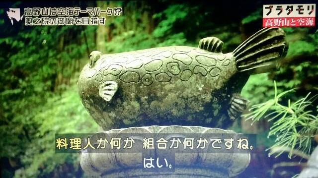 f:id:morifumikirikita319:20170917112601j:image