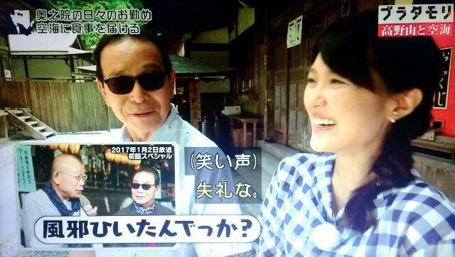 f:id:morifumikirikita319:20170917120237j:image