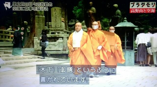 f:id:morifumikirikita319:20170917120258j:image
