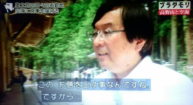 f:id:morifumikirikita319:20170917120454j:image
